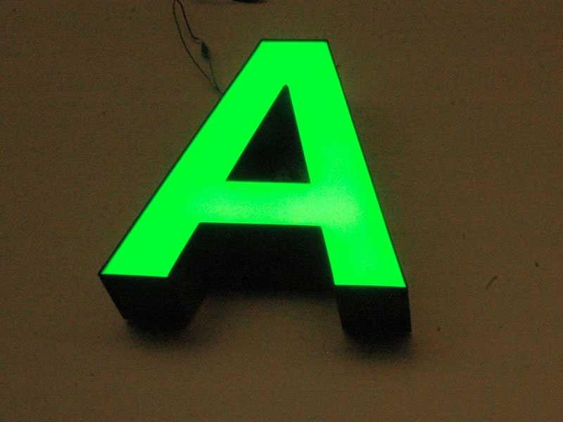 Объемная буква А с лицевой подсветкой