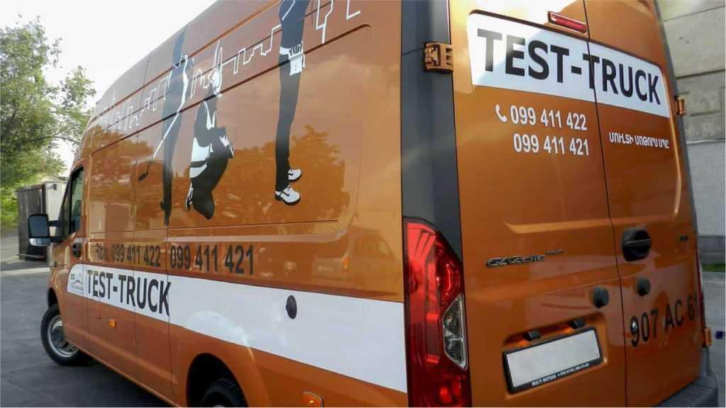 Рекламное брендирование автомобиля test truck
