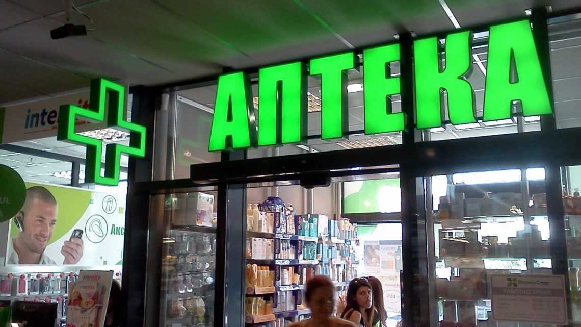 заказать объемные буквы АПТЕКА цена