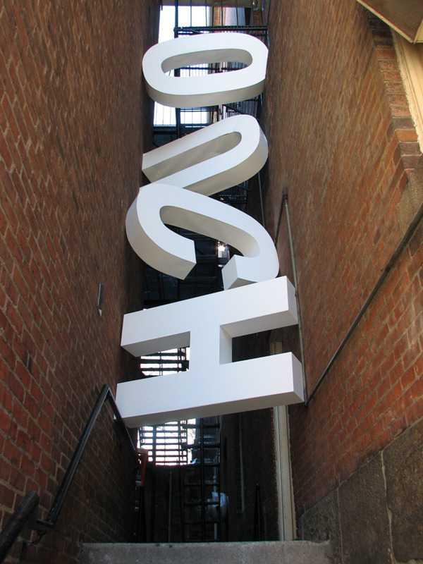 Большие объемные буквы