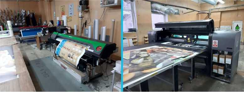 Полноцветная печать и плоттерная резка плёнки мегаманго