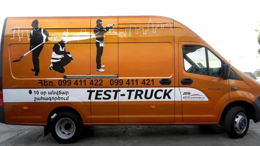 Рекламное брендирование автомобиля