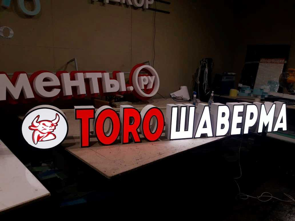 МегаМанго Наружная реклама Санкт-Петербург
