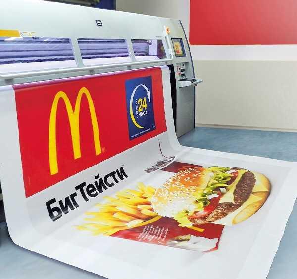 Заказать печать на самоклеящейся плёнке Мегаманго цена спб заказать