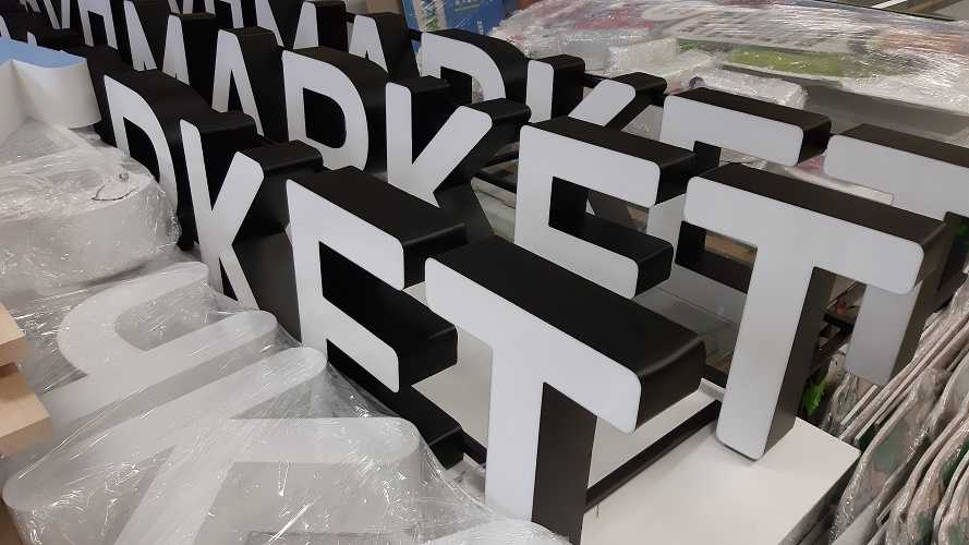 Объемные световые буквы с лицевой подсветкой цена заказать спб мегаманго