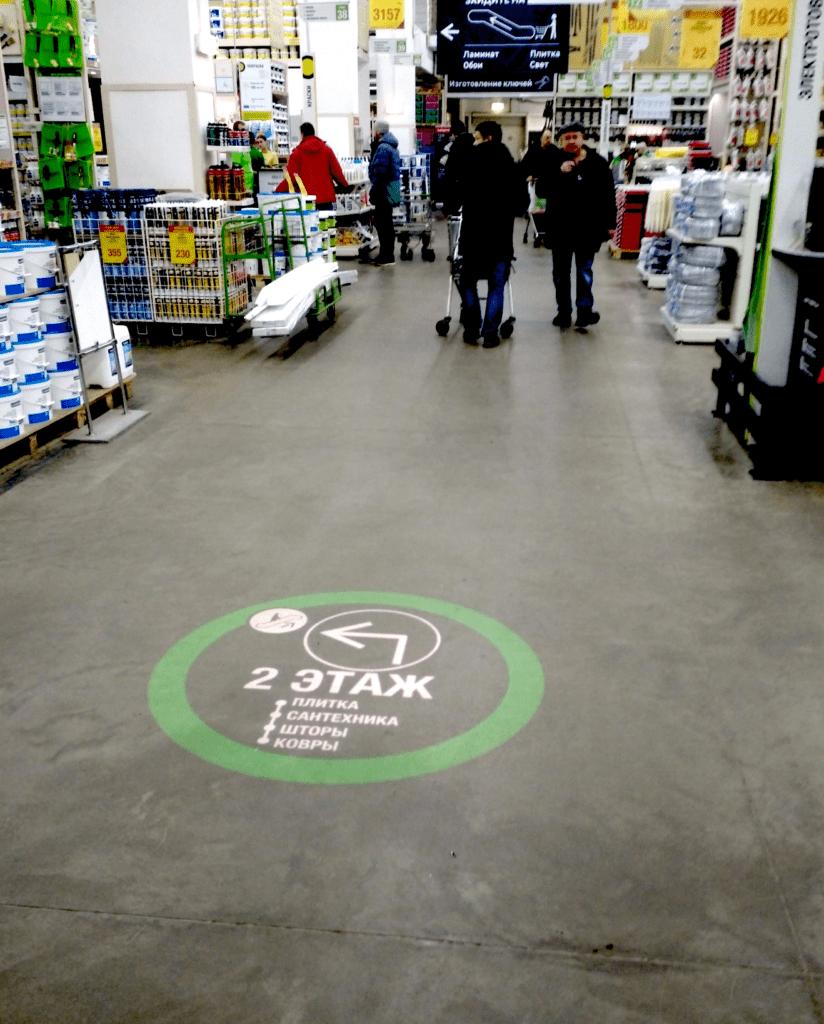 проекционная навигация в торговый центр гобо проектор спб мск цена мегаманго купить