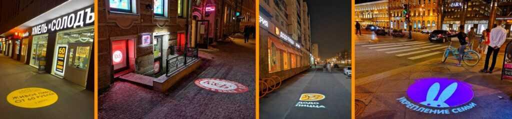 рекламный gobo проектор купить спб мск цена мегаманго мега манго купить